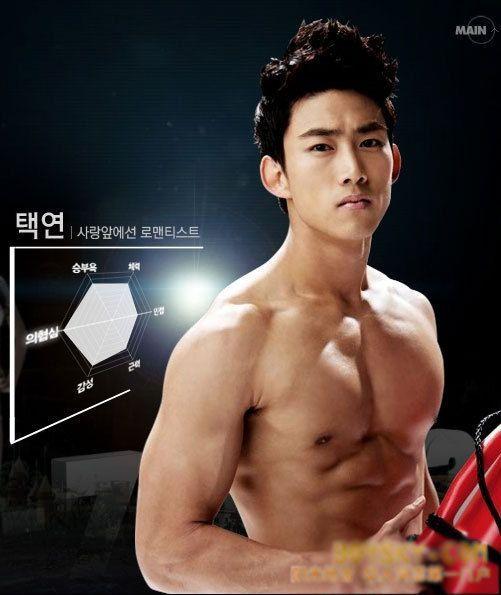 More of Korean star