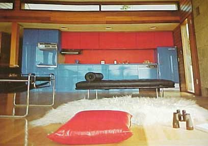1975 HUGE MID CENTURY modern Interior Design Inside by populuxe