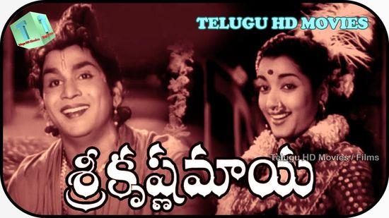 తెలుగు పాత చలన చిత్రాలు ( Telugu old movies )   <pinner_seo_name>'s  collection of 100+ film lovers ideas