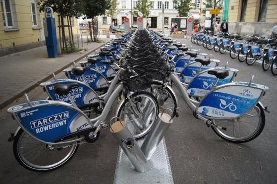 wypożyczalnia rowerów Veturilo
