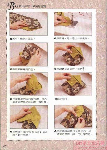 JAPAN BAG PATCH - ma