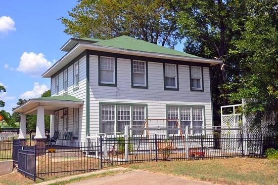 First home of 42nd President William Jefferson Clinton,Hope Ar.