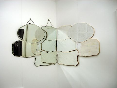 very cool mirror