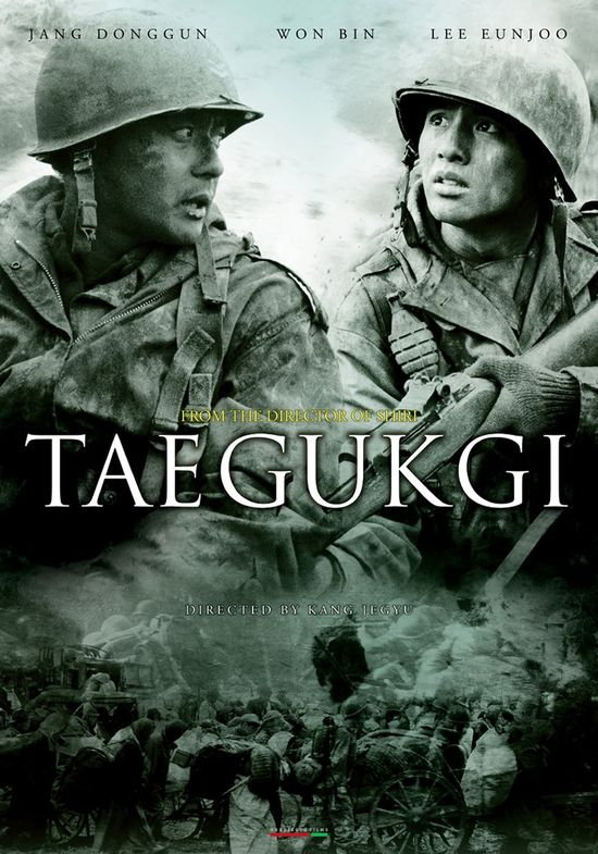amazing Korean war movie
