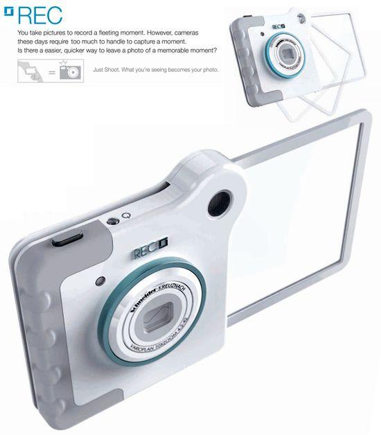 REC camera