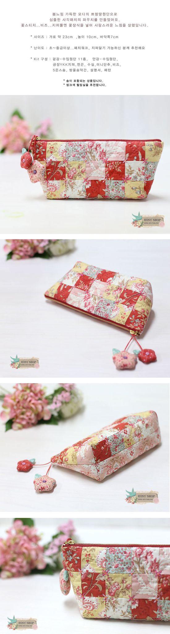 patchwork zipper pou