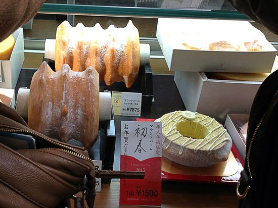 Best cake in Ginza!  Baumkuchen from Nenrinya in Tokyo. Travel Guide to Tokyo.