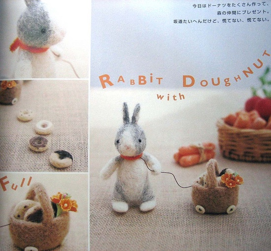 love the rabbit and the doughnuts