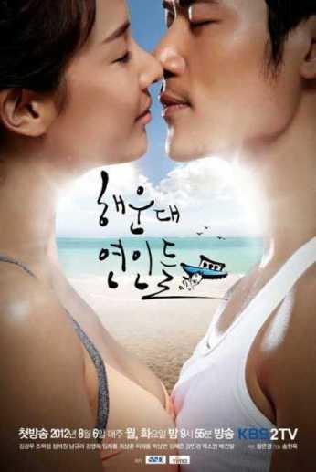 Haeundae Lovers- korean drama