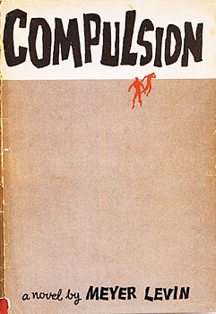 book cover by Paul Bacon (1956)