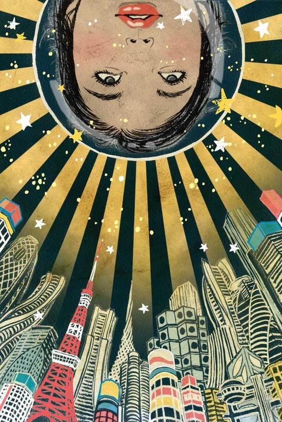 The Future is Japanese, book cover by Yuko Shimizu, via Behance