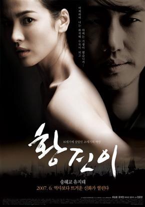 Hwang Jin-Yi. Romantic Korean film. Kind of like Memoirs of a Geisha.