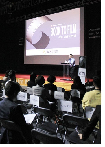 70 Korean Film Deal Made: Successful closing of Asian Film Market