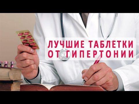 Здоровье здоровье Orange Things orange 020 pill
