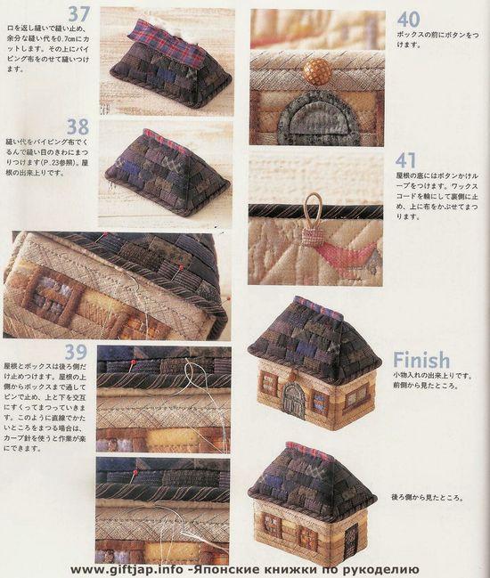 всякие всякости...: Японский домик, продолжение