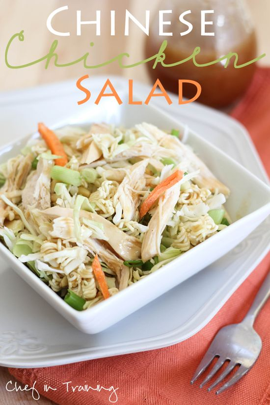 Chinese Chicken Salad!  This recipe is SO easy to whip up and will definitely become a family favorite!   #salad #recipe