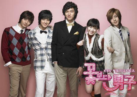 Korean (boys over flowers)