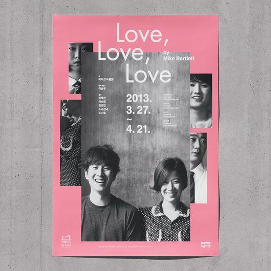 Jaemin Lee: Poster for the theater – Love, Love, Love