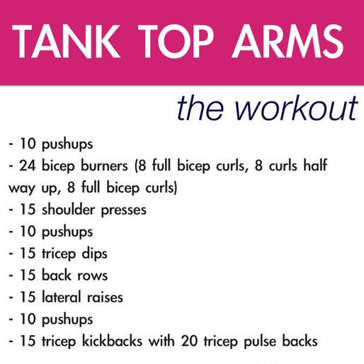 Another pinner wrote: Tank Top Arm Workout: Seriously one of my favorite arm workouts. I break it up by every third exercise and add a core exercise in each rotation, rotating through it 3 times for each set of exercises. LOVE IT!!