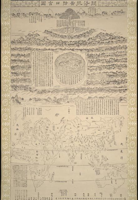 Buddhist Cosmological Map    Sekai dais no zu (Buddhist Cosmological Map). Japan: 1830    This map represents the Buddhist mythological and real worlds. The upper half of the map depicts the seven great forests interwoven with seven rivers, the Sun God Palace, and the 'Great Jambu Tree.' The tree is described as 10,000 miles high and bearing the most delicious fruits. Only those who cultivated the divine power can visit the tree. The central section is the Sun God Palace in heaven.