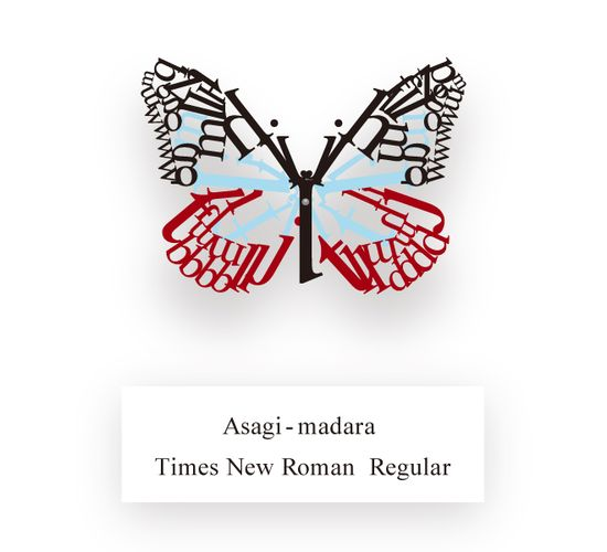 typographic butterfly specimens (1)