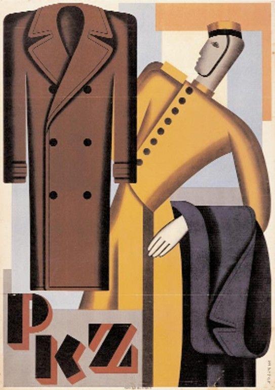 Herbert Matter - PKZ, 1928