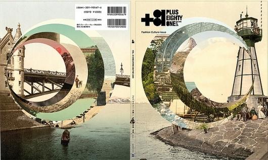 #magazine #editorial #graphic #design #cover