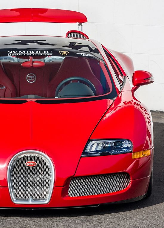 Bugatti Veyron - one super cool car!