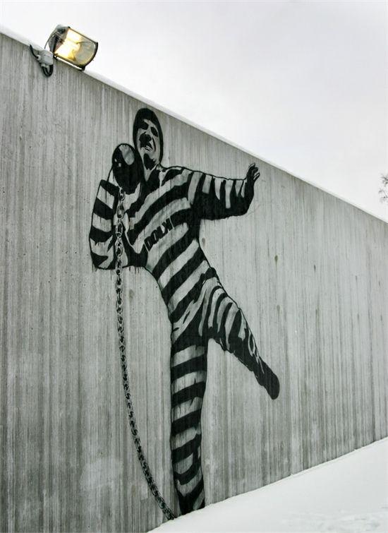 Top 10 Funny Street Arts