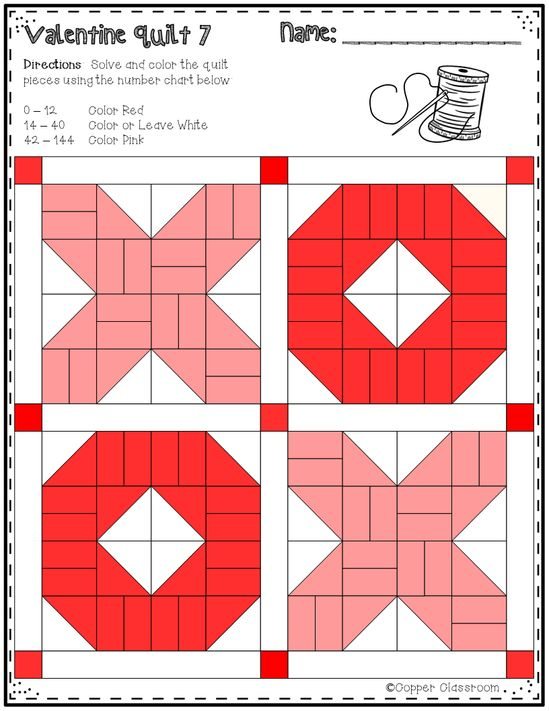 This set of printables includes 10 math quilts with a Valentine's Day theme. These no prep color by code worksheets focus on multiplication facts up to 12 x 12.