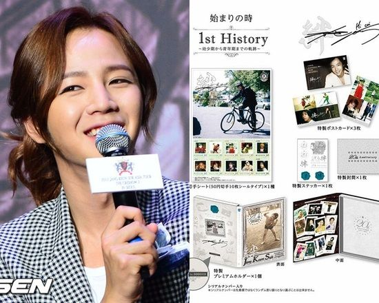 Jang Geun Suk to become the first Korean star to be featured on special postage stamps in Japan