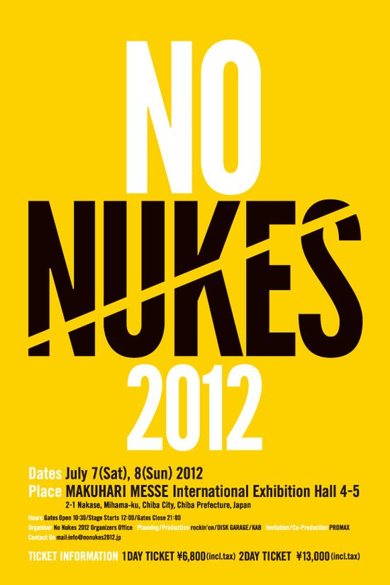 Japanese Poster: NO NUKES 2012 - Gurafiku: Japanese Graphic Design