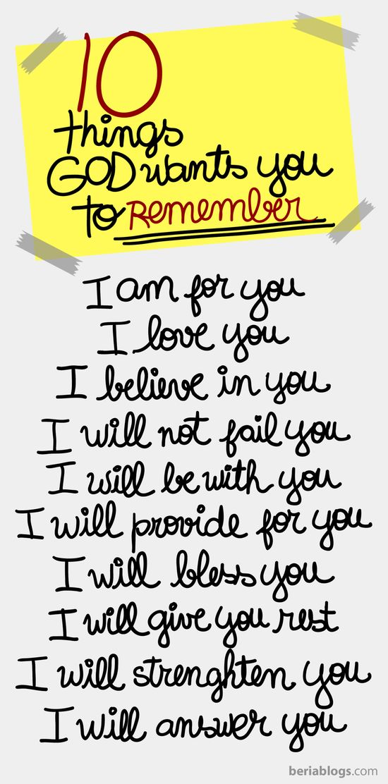 10 Things to Remember