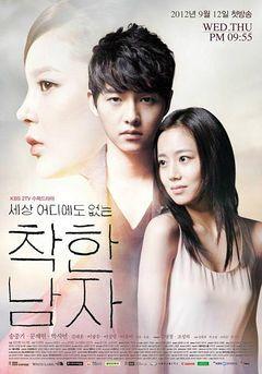 "Song Joong Ki in ""Nice Guy"" (aka ""Innocent Man"").  Made me cringe because of the treachery!"