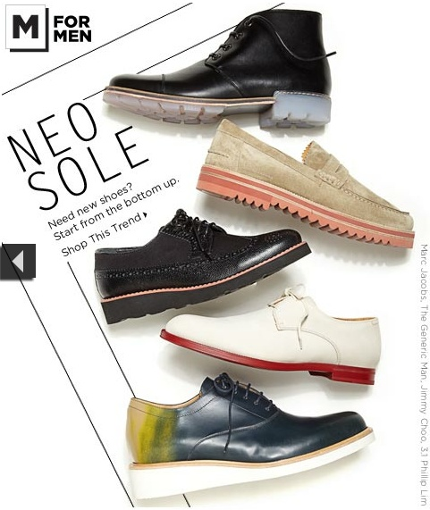 Need new shoes?