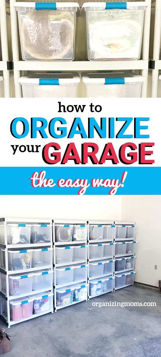 DIY Budget friendly tips and ideas how to organize garage for cheap. Easy garage storage and organization ideas on a budget. How to Organize Garage  Board