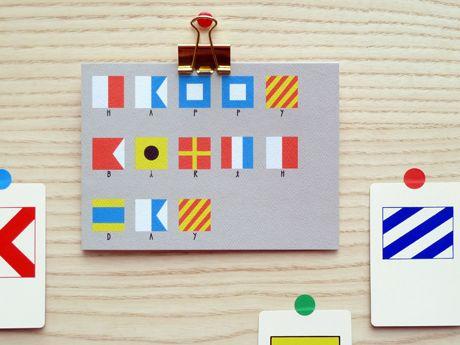 Flag Birthday card