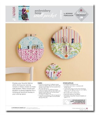 embroidery hoop wall pocket for sewing notions