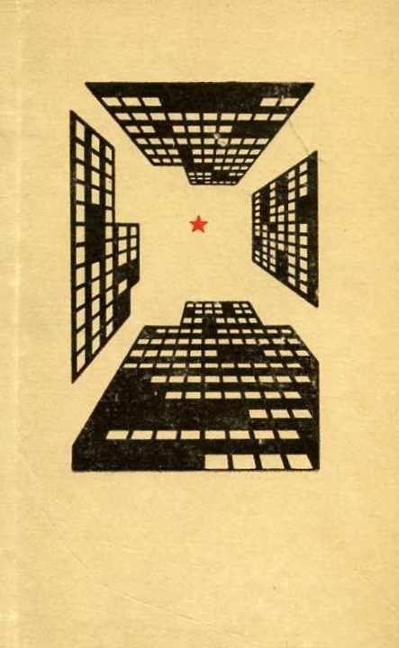 czechoslovakian book cover series, 1956