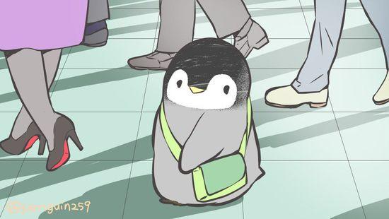 かわいいペンギン かわいいペンギン Workout Plans workout plans for fat loss