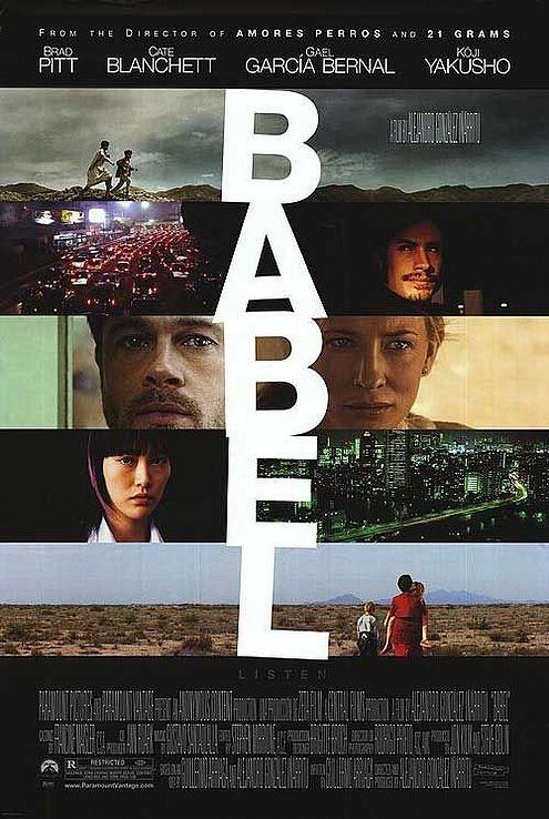 Babel [2006]