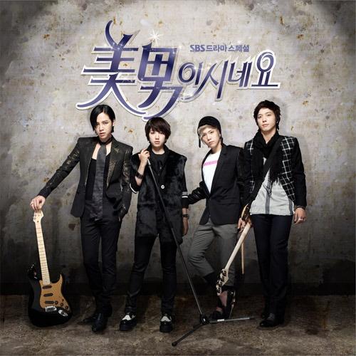 korean drama (You are Beautifu)