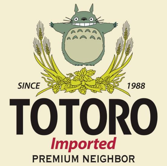 Totoro Beer