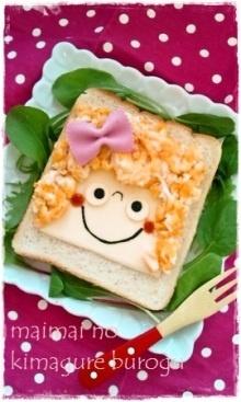 ham & cheese & egg sand