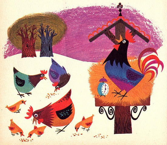 Morning Noises, written and illustrated by Alain Gree, 1962. via Eric Sturdevant