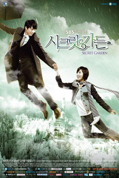 Secret Garden is my most favorite Korean Drama. This drama is so funny and romantic. I loved it!