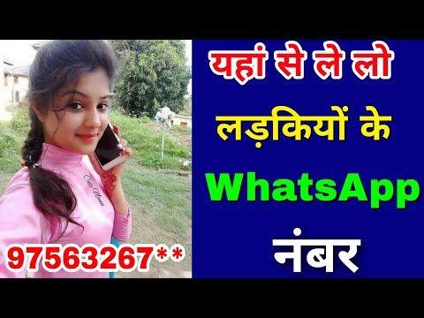 Mobile number ka girl Indian Girls