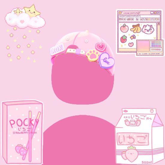 Download now keren foto profil fb tidak bisa diklik. 20 Foto Profil Kosong Aesthetic Ideas In 2021 Gambar Profil Gambar Profil Lucu Ilustrasi Ikon