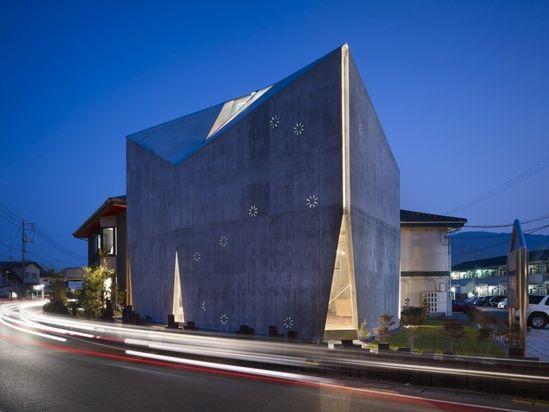 Mecenat Art Museum / naf architect & design #architecture ?k?