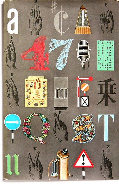 Type art book cover
